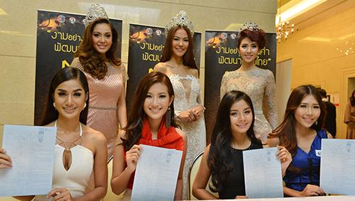 """ช่อง 3 ร่วมกับ บีอีซี-เทโร จัดแถลงข่าว """"มิสไทยแลนด์เวิลด์ 2015"""" ภายใต้แนวคิด """"งามอย่างมีคุณค่า พัฒนาสังคมไทย"""""""