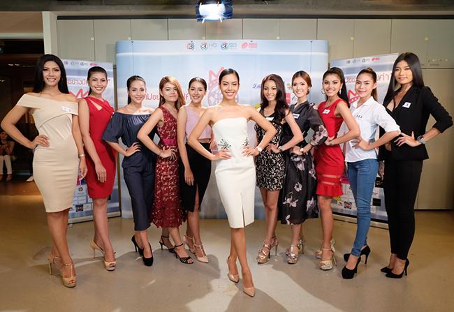ประมวลภาพการรับสมัคร Miss Thailand World ปี 2016