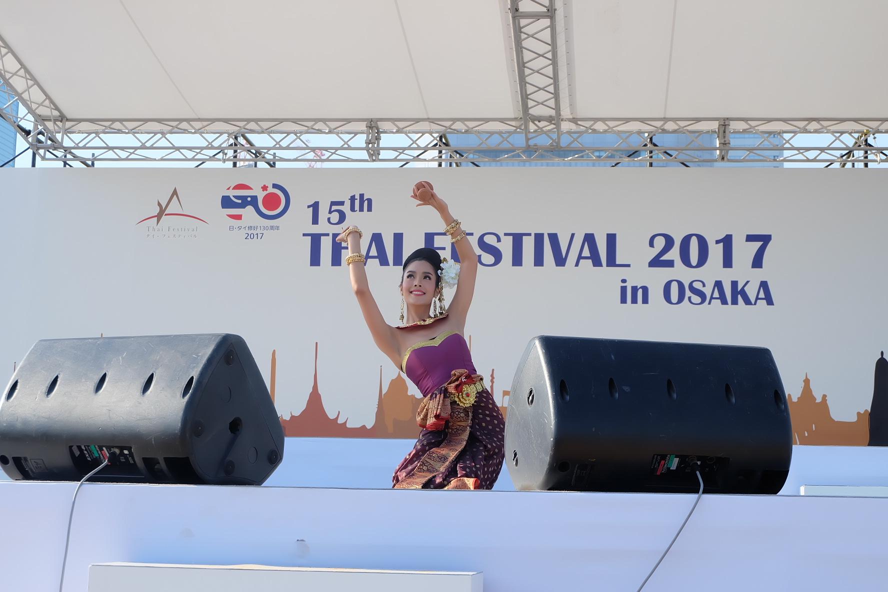 Miss Thailand World ร่วมเปิด