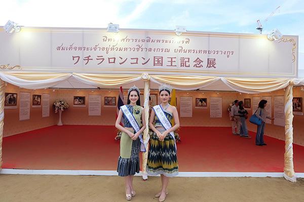 ทีมมิสไทยแลนด์เวิลด์ ร่วมงานเทศกาลไทย ณ นครโอซาก้า ครั้งที่ 16