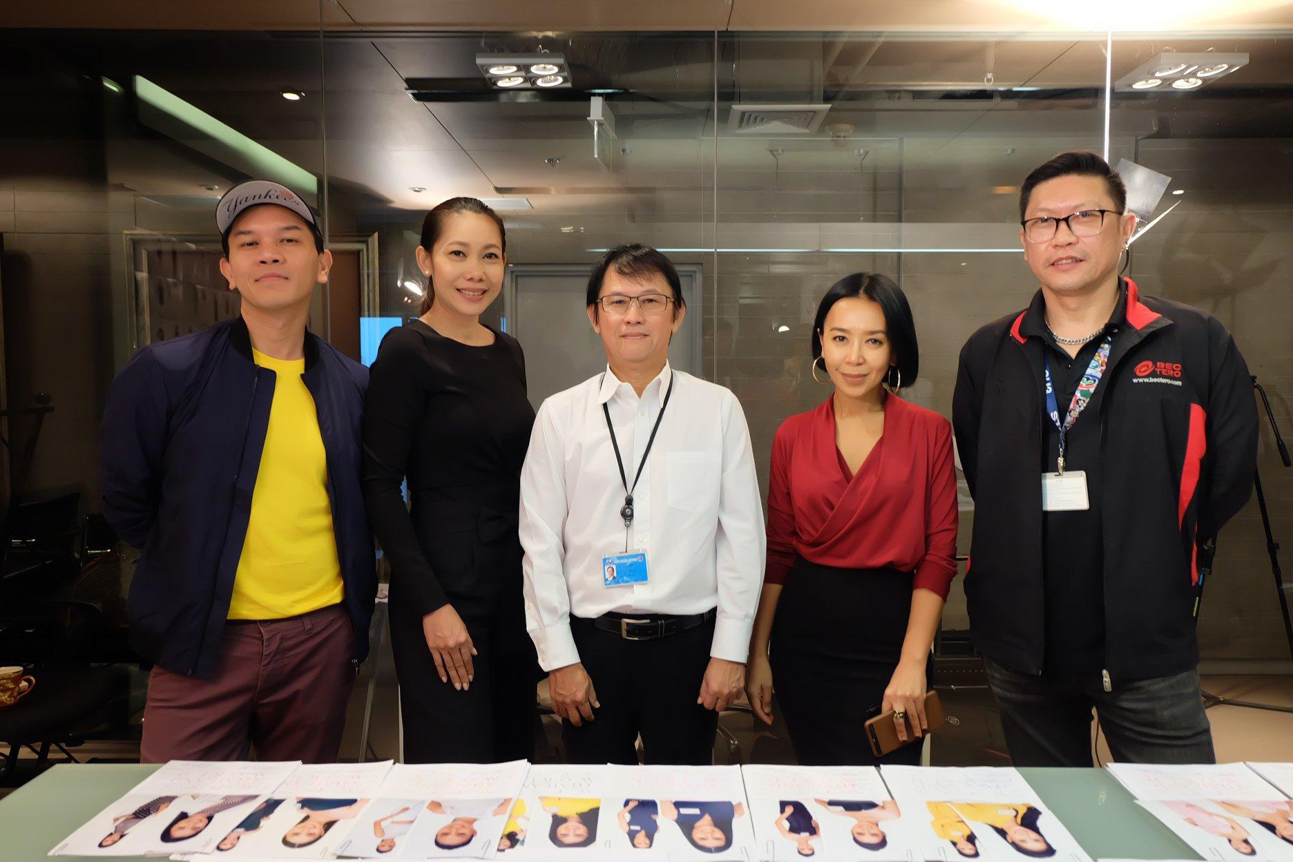 มิสไทยแลนด์เวิลด์ 2018 ประกาศผลผู้ผ่านรอบสัมภาษณ์ทั้ง 59 คน