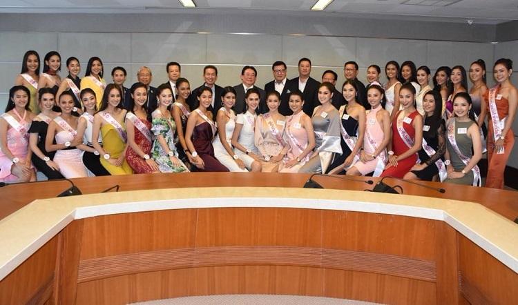 30 สาวงาม ผู้เข้าประกวดมิสไทยแลนด์เวิลด์ 2018 เข้าพบผู้บริหารไทยทีวีสีช่อง 3 และ บีอีซี-เทโร