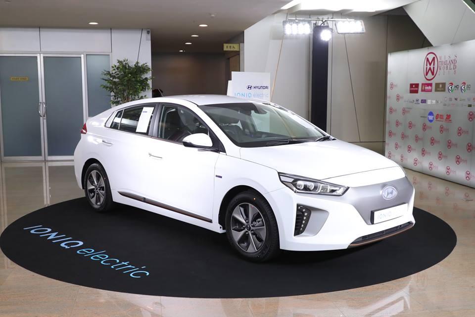 เปิดตัวรถยนต์ฮุนได (Hyundai) รุ่น IONIQ Electric มูลค่า 1,749,000 บาท