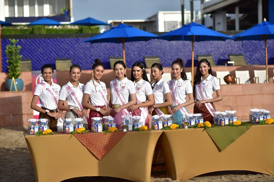 30 ผู้เข้าประกวดมิสไทยแลนด์เวิลด์ 2018 เก็บตัววันที่2