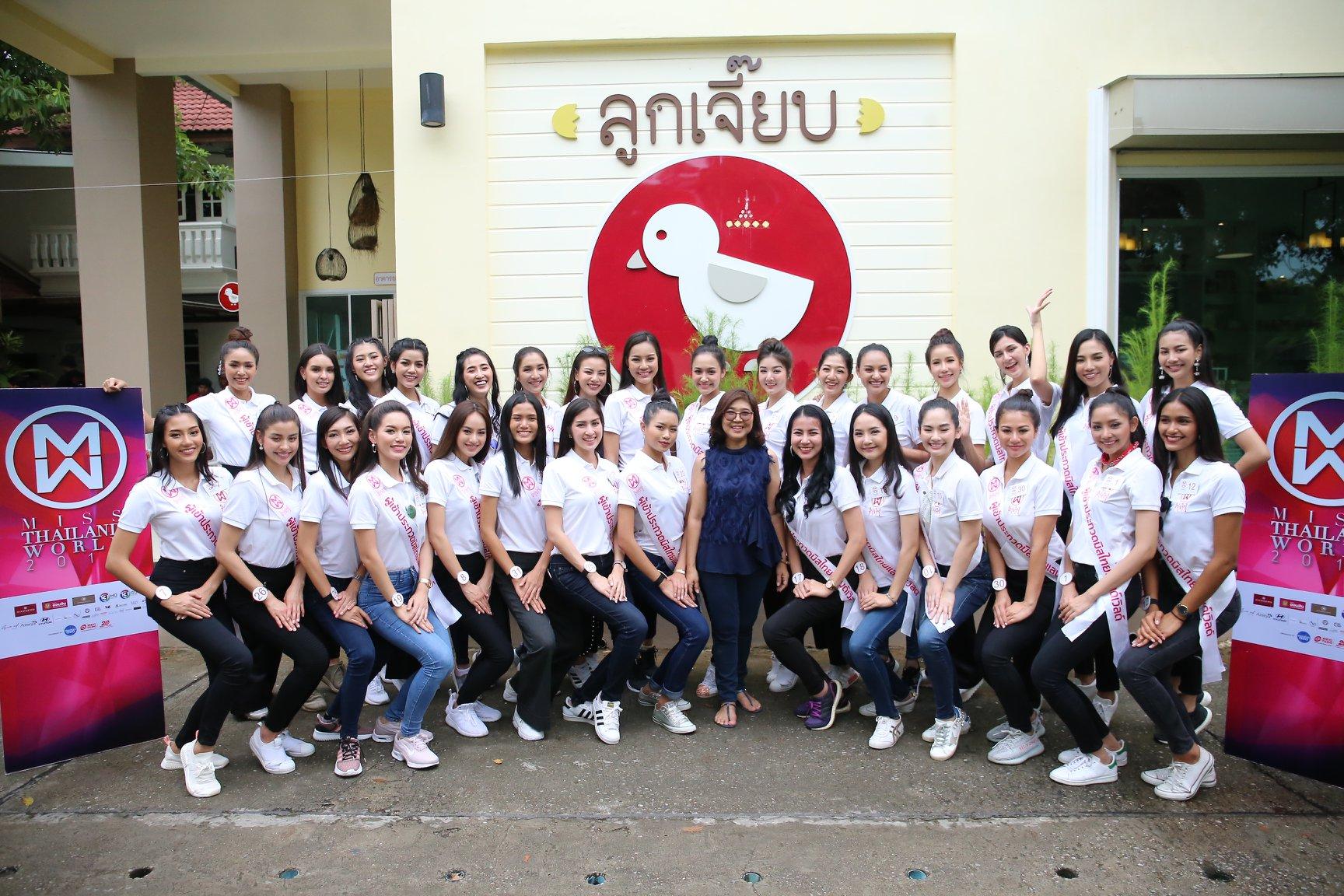 30 ผู้เข้าประกวดมิสไทยแลนด์เวิลด์ 2018 ทำขนมหวาน @ ร้านลูกเจี๊ยบ จังหวัดเพชรบุรี