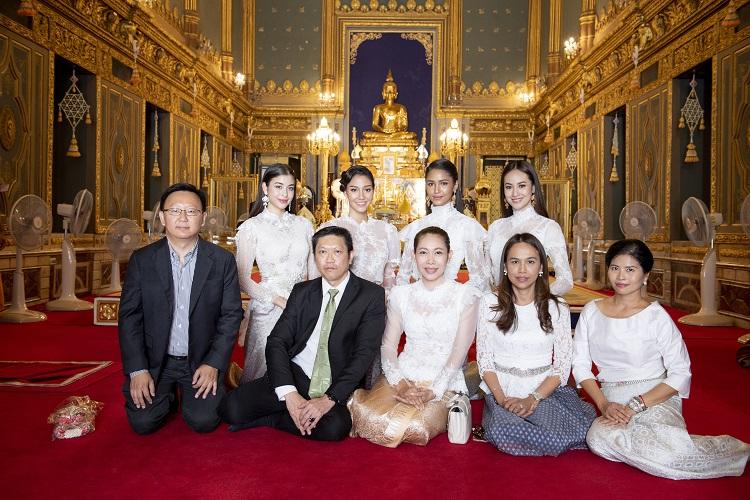 คณะมิสไทยแลนด์เวิลด์ 2018 เข้าเฝ้าถวายสักการะ เจ้าพระคุณสมเด็จพระอริยวงศาคตญาณ สมเด็จพระสังฆราช สกลมหาสังฆปริณายก ณ พระอุโบสถวัดราชบพิธสถิตมหาสีมาราม