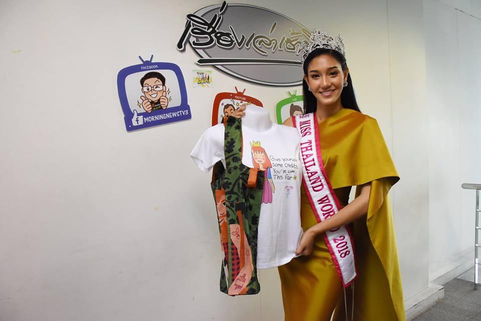 นิโคลีน มิสไทยแลนด์เวิลด์ 2018 เดินสายโปรโมทเชิญชวนสนับสนุนสินค้าจากน้องๆ มูลนิธิออทิสติกไทย