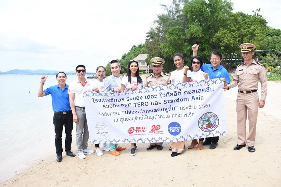 ทีมมิสไทยแลนด์เวิลด์ 2018 สุดปลาบปลื้ม ปล่อยเต่าทะเล คืนสู่ธรรมชาติ