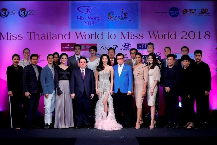 """แถลงข่าว มิสไทยแลนด์เวิลด์ 2018 สู่ """"มิสเวิลด์ 2018"""" ระดมสุดยอดฝีมือ เพื่อนิโคลีน เพื่อประเทศไทย สู่สายตาโลก"""