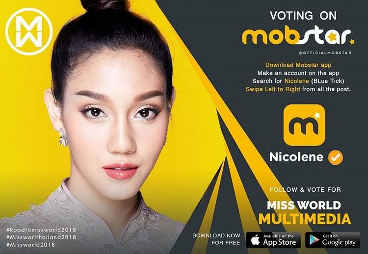 วิธีการโหวต นิโคลีน มิสไทยแลนด์เวิลด์ 2018 ผ่านแอปพลิเคชั่น Mobstar
