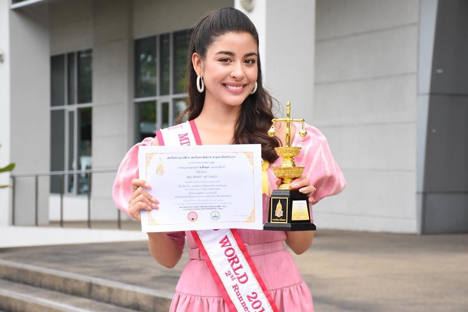 เลน่า รองอันดับ 2 มิสไทยแลนด์เวิลด์ 2018 เข้ารับประทานโล่รางวัลเกียรติยศ