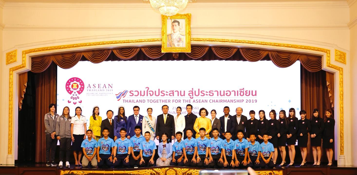 นิโคลีน นำทีมมิสไทยแลนด์เวิลด์ 2018 ร่วมงาน รวมใจประสาน สู่ประธานอาเซียน พร้อมได้รับเกียรติทำหน้าที่พิธีกรภาคภาษาอังกฤษ
