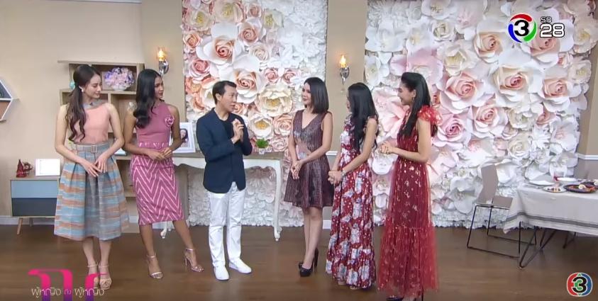 ผู้หญิงถึงผู้หญิง : แพรว - การ์ตูน และ พี่โอ๋ Show Director Miss Thailand World 2018 แนะเทคนิคเข้าคลาสนางงาม Part1