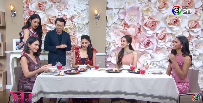 ผู้หญิงถึงผู้หญิง : แพรว - การ์ตูน และ พี่โอ๋ Show Director Miss Thailand World 2018 แนะเทคนิคเข้าคลาสนางงาม Part2