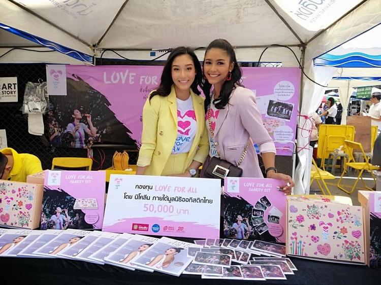 """นิโคลีน นำทีมเชิญชวนร่วมทำบุญ โครงการ """"Love for all Charity Set"""" ที่ตลาดนัดดารา อาคารมาลีนนท์"""