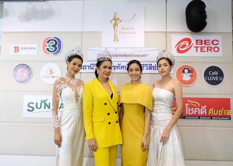 """รุ่นพี่ Miss Thailand World ส้ม หนูสิ ณ ฉัตร เดินหน้าโครงการ """"ปลุกพลังสร้างคุณค่า"""" งามอย่างมีคุณค่า เดินหน้าตอบแทนสังคม"""