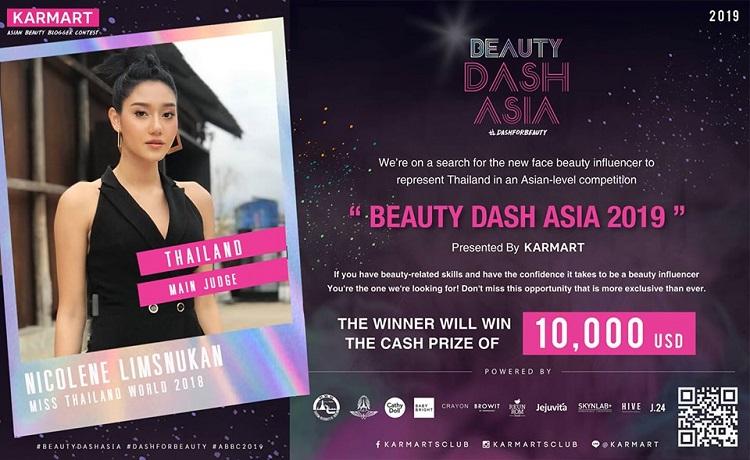 """""""นิโคลีน"""" กับฐานะ Main Judge เป็นครั้งแรก ในรายการ Beauty Dash Asia 2019 ค้นหาสุดยอด Beauty Influencer ดาวรุ่งคนใหม่!"""