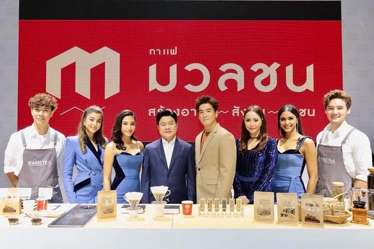 อาเล็ก ธีรเดช นำทีม สาวงาม นิโคลีน แพรว และเลน่า จาก Miss Thailand World 2018 ร่วมดริปกาแฟ จากแหล่งเมล็ดกาแฟที่มีคุณภาพ ในงาน THAIFEX2019