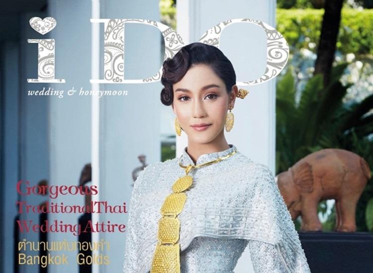 แฟชั่นเซทจาก นิโคลีน ในนิตยสาร  I Do Magazine ฉบับเดือน มิถุนายน 2562