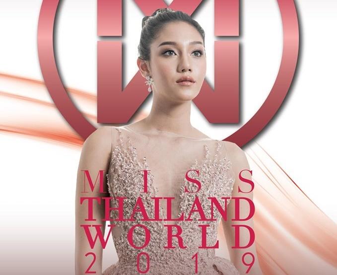 19 มิถุนายนนี้ เชิญรับชมการถ่ายทอดสด งานแถลงข่าวอย่างเป็นทางการ Miss Thailand World 2019
