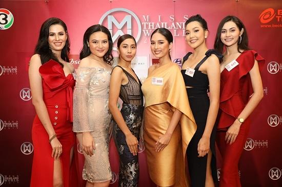 """""""มิสไทยแลนด์เวิลด์ 2019""""  รับสมัคร พร้อมสัมภาษณ์สุดเข้มข้น นักกิจกรรม จิตอาสา มาแน่น"""