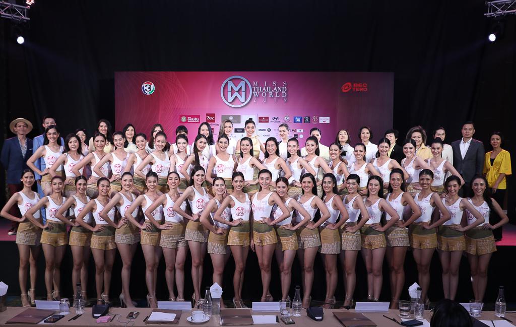 """""""มิสไทยแลนด์เวิลด์ 2019"""" เปิดตัวสาวงามฯ 24 คนสุดท้าย เตรียมลุยกิจกรรม ภารกิจพิชิตมงฟ้า"""