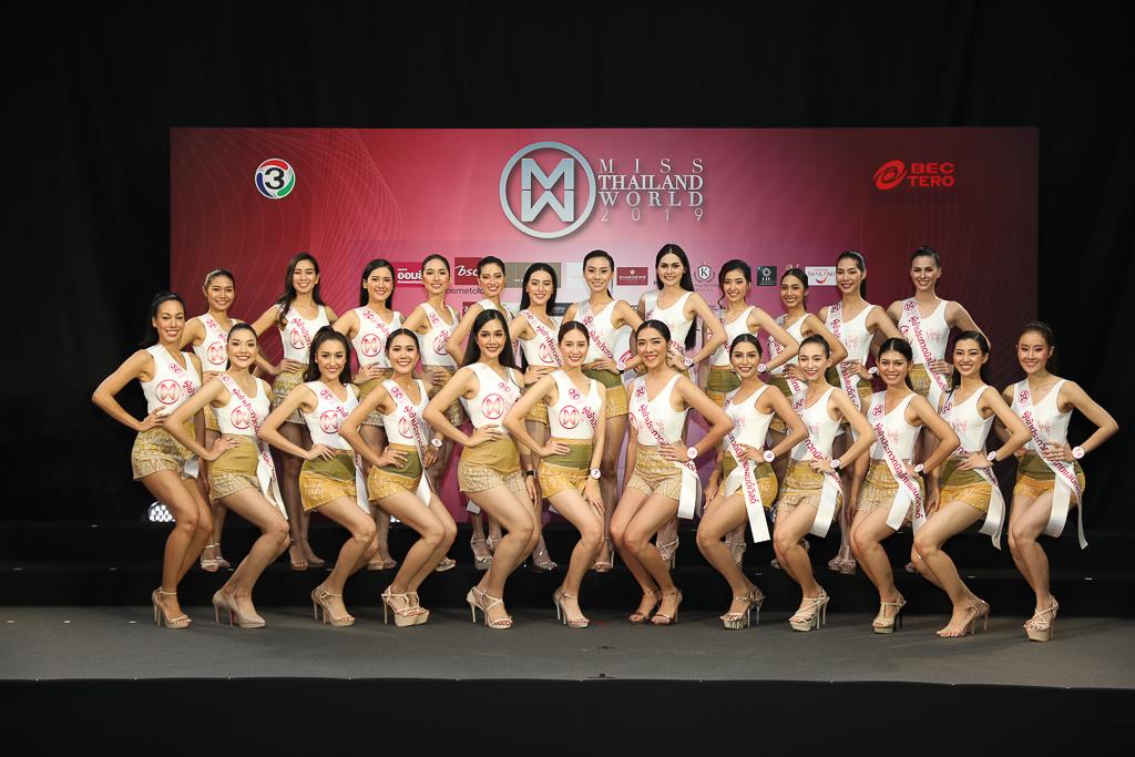 มิสไทยแลนด์เวิลด์ 2019 ประกาศรายชื่อผู้เข้าประกวด 24 คนสุดท้าย