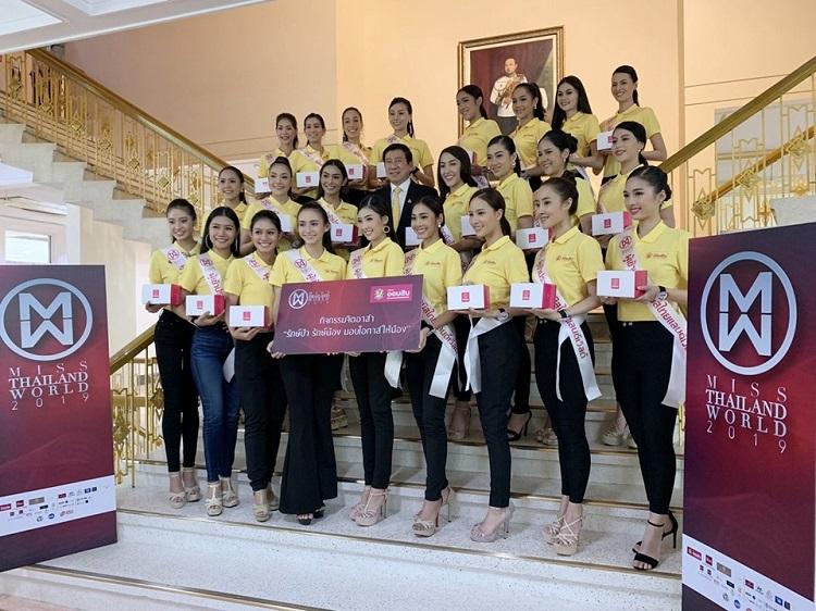 """24 สาวงามผู้เข้าประกวดมิสไทยแลนด์เวิลด์ 2019 รับมอบภารกิจจัดโครงการ """"รักษ์ป่า รักน้อง ให้โอกาสน้อง"""""""