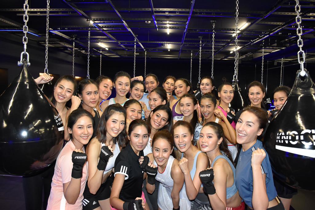 24 ผู้เข้าประกวดมิสไทยแลนด์เวิลด์ 2019 เข้าคลาสออกกำลังกายชกมวย ณ RSM KNOCKOUT ทองหล่อ 13