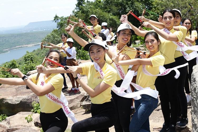 ผู้เข้าประกวดมิสไทยแลนด์เวิลด์ 2019 ลุยกิจกรรมจิตอาสา ปลูกป่าลอยฟ้า ผายายเที่ยง