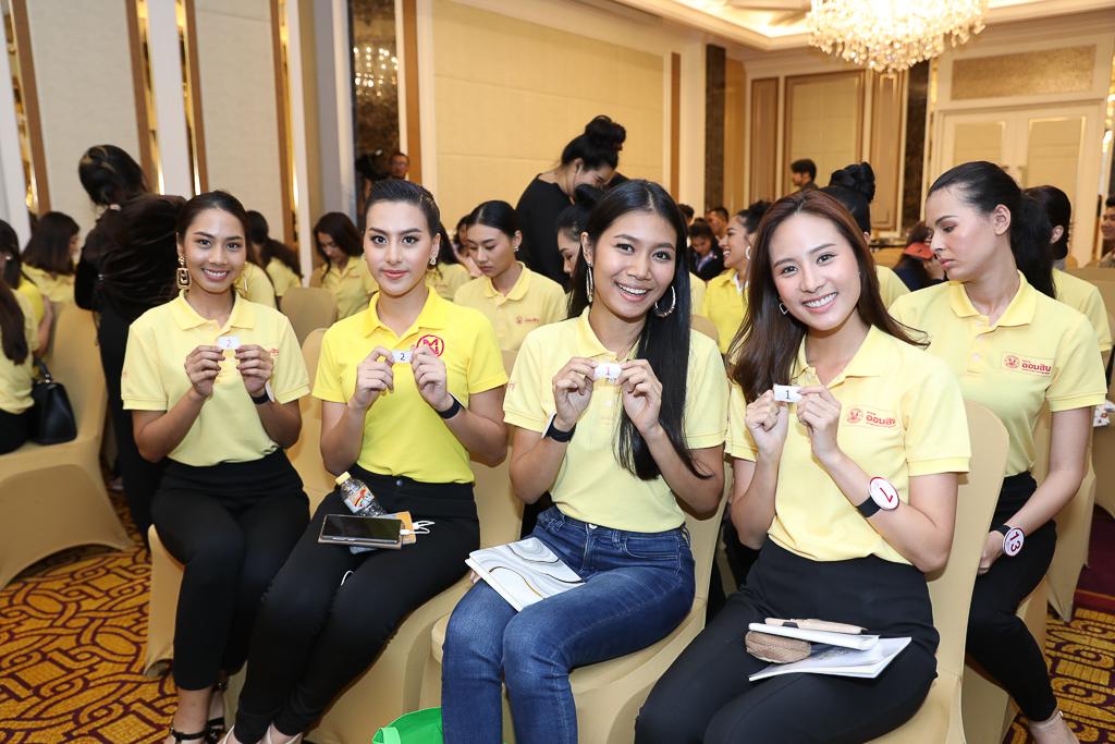 24 ผู้เข้าประกวดมิสไทยแลนด์เวิลด์ 2019 แข่งขัน 2 รางวัลพิเศษ นางงามจิตอาสา & Head to Head Challenge