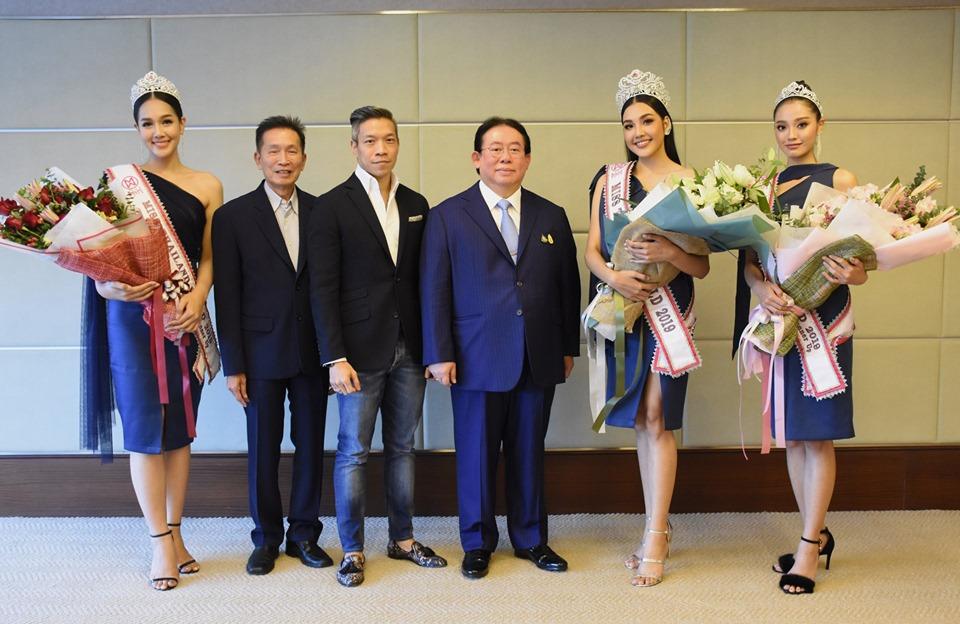 คณะมิสไทยแลนด์เวิลด์ 2019 เข้าพบผู้บริหารสถานีวิทยุโทรทัศน์ไทยทีวีสีช่อง 3