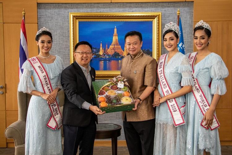คณะมิสไทยแลนด์เวิลด์ 2019 เข้าขอบคุณท่านผู้ว่าการการท่องเที่ยวแห่งประเทศไทย