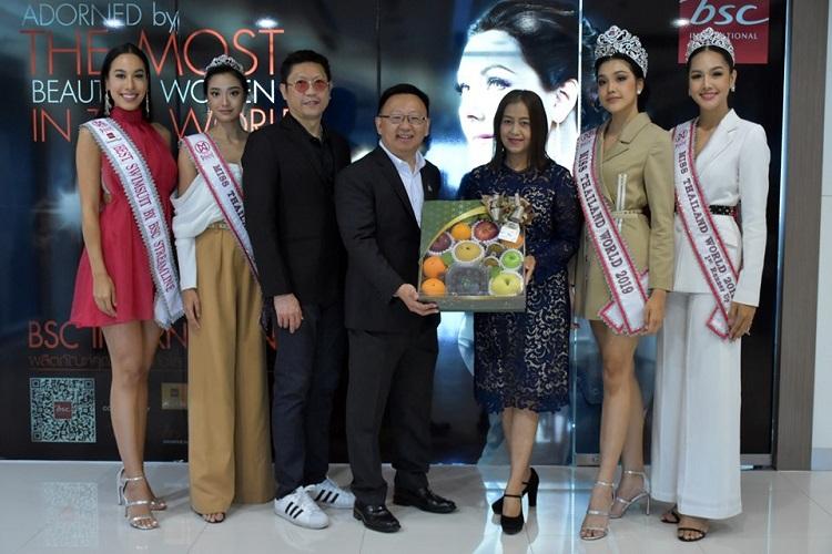 คณะมิสไทยแลนด์เวิลด์ 2019 เข้าขอบคุณ บริษัทไอ.ซี.ซี.อินเตอร์เนชั่นแนล จำกัด (มหาชน)
