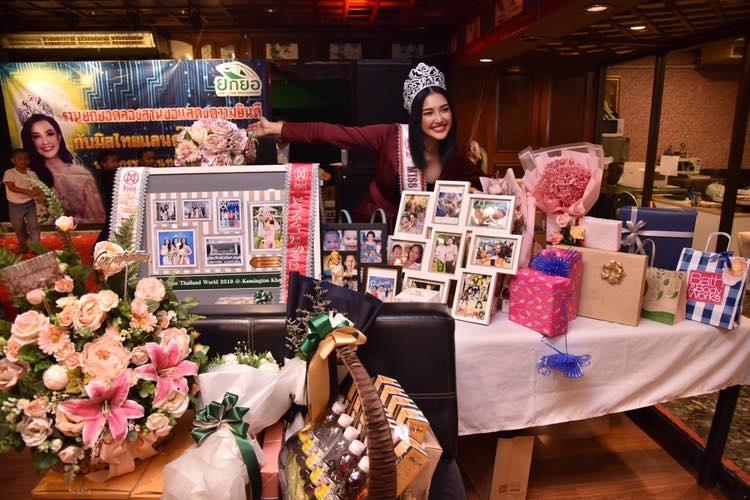 เกรซ-นรินทร ชฎาภัทรวรโชติ มิสไทยแลนด์เวิลด์ 2019 จัดงานเลี้ยงขอบคุณสื่อมวลชน แฟนคลับ แฟนนางงาม