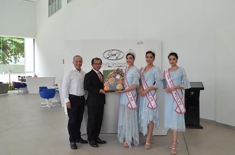 คณะมิสไทยแลนด์เวิลด์ 2019 เข้าขอบคุณประธานบริษัท ฮุนไดมอเตอร์ (ประเทศไทย) จำกัด