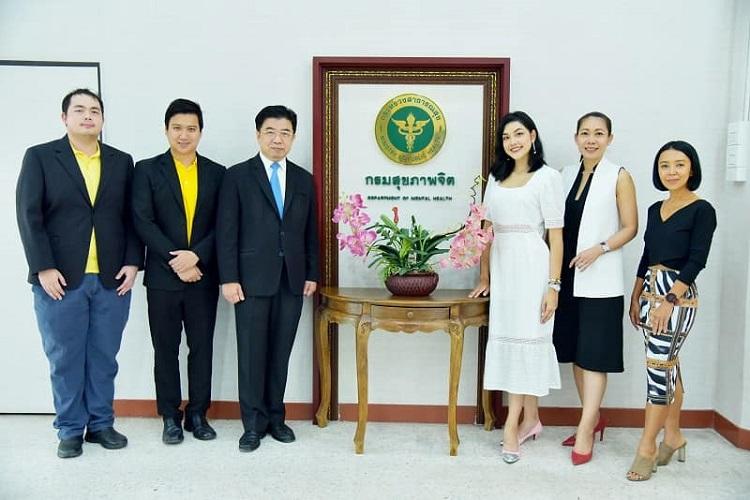 กรมสุขภาพจิต ตั้ง น้องเกรซ MISS THAILAND WORLD 2019 เป็นแบรนด์แอมบาสเดอร์