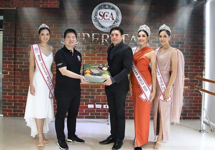 คณะมิสไทยแลนด์เวิลด์ 2019 เข้าขอบคุณSCA (Superstar College of Arts)