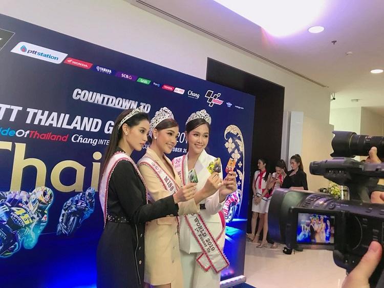 3 สาวงามมิสไทยแลนด์เวิลด์ 2019 ร่วมงานแถลงข่าว เปิดตัวถ้วยรางวัลการแข่งขัน MotoGP PTT Thailand Grand Prix 2019