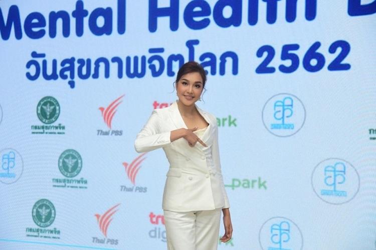 """เกรซ มิสไทยแลนด์เวิลด์ 2019 ร่วมงาน """"World Mental Health Day 2019 : Talk to ME"""" รณรงค์วันสุขภาพจิตโลก"""