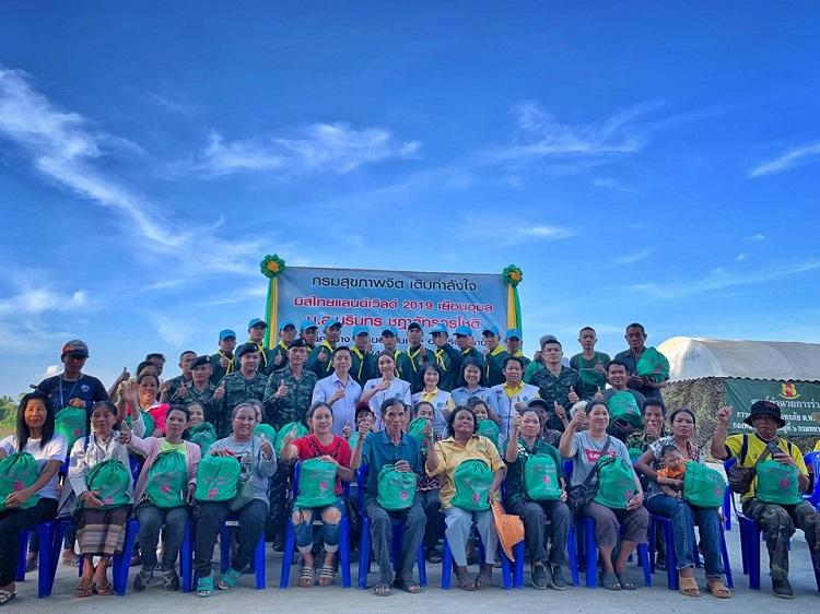 กรมสุขภาพจิตร่วมกับกองประกวดมิสไทยแลนด์เวิลด์ ลงพื้นที่ฟื้นฟูเติมกำลังใจผู้ประสบภัยน้ำท่วม จ.อุบลราชธานี