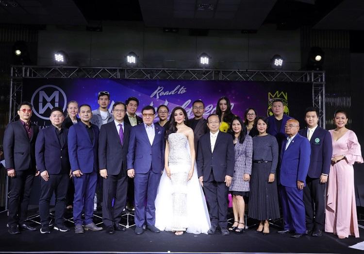 งานแถลงข่าวความพร้อมมิสไทยแลนด์เวิลด์ 2019 สู่การประกวดมิสเวิลด์ 2019