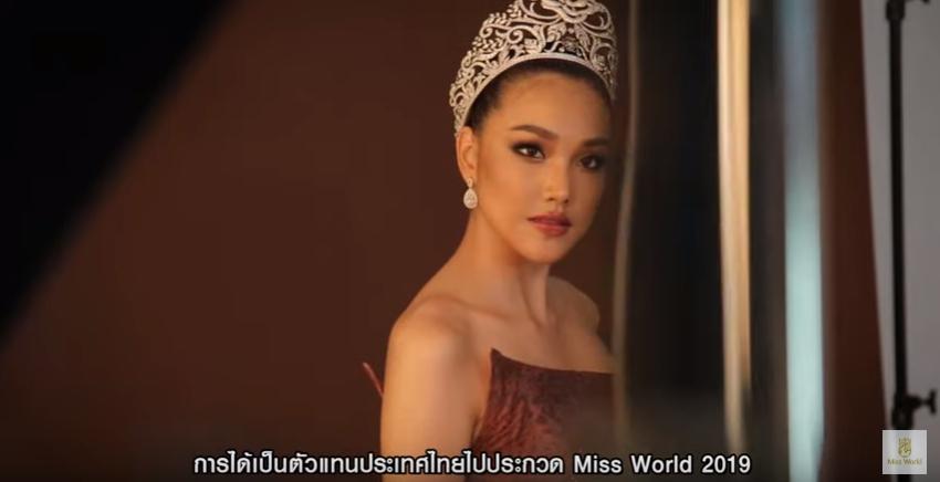 Miss World : THAILAND, Narintorn Chadapattarawalra - Contestant Introduction (Miss World 2019)