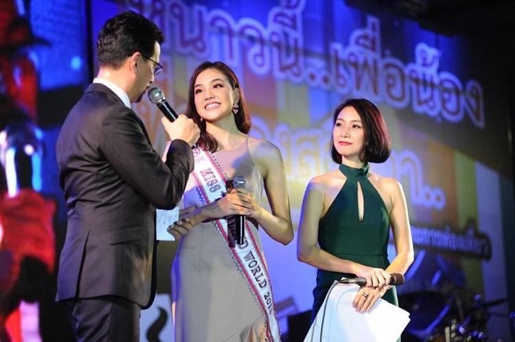 เกรซ Miss Thailand World 2019 ร่วมงาน