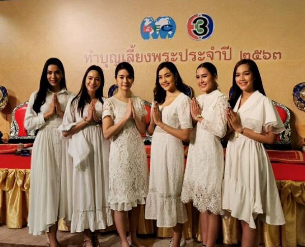 เกรซและแผ่นฟิล์ม 2 สาวจากเวที Miss Thailand World 2019 ร่วมทำบุญปีใหม่ที่ช่อง 3