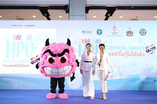 นิโคลีน รองอันดับ 1 Miss World 2018 ร่วมงานในฐานะทูตโครงการรณรงค์ Thailand HPV Cervical Cancer Free