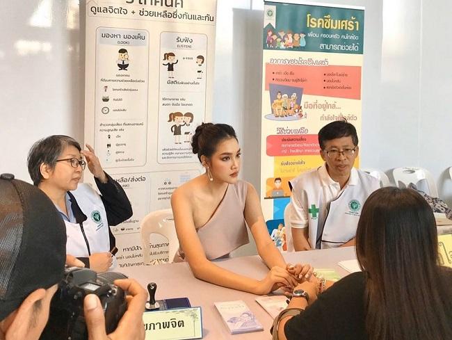 เกรซ Miss Thailand World 2019 ร่วมเป็นพิธีกรในงานดนตรีเยียวยาสุขภาพจิตใจ