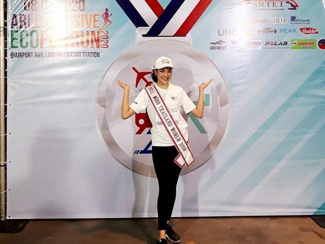 เกรซ – นรินทร Miss Thailand World 2019 ร่วมงานแอร์พอร์ต เรล ลิงก์ 9 ปี วิ่ง 9.9 กิโลเมตร ARL EXCLUSIVE ECO FUN RUN 2020
