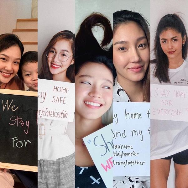 สาวสวย Miss Thailand World รวมตัว
